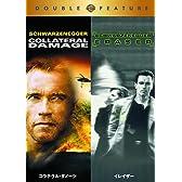 コラテラル・ダメージ/イレイザー DVD (初回限定生産/お得な2作品パック)