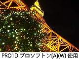 Kenko カメラ用フィルター PRO1D プロソフトン [A] (W) 77mm ソフト描写用 277881_04