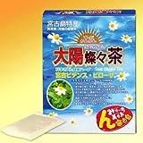 太陽燦々茶(たいようさんさんちゃ)【沖縄産のハーブ≪宮古ビデンス・ピローサ≫の健康茶】