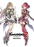 【Amazon.co.jp限定】ゼノブレイド2 オリジナル・サウンドトラック(ポストカード(Amazon.co.jpVer.) 付)