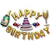 Happiest 大人 誕生日 結婚式 アルミバルーン [ 文字 ハート ] セット バースデー ウェディング 二次会 パーティー 飾り 風船 演出に (Happy Birthday:ケーキ)