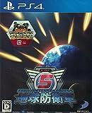 PS4 地球防衛軍5【初回購入特典】エアレイダー専用「コンバットフレーム ニクス ゴールドコート」がもらえるプロダクトコード 同梱