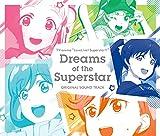 TVアニメ『ラブライブ! スーパースター!!』オリジナルサウンドトラック