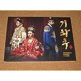 韓国 OST 奇皇后 ふたつの愛 涙の誓い CD