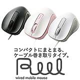 エレコム 有線マウス 静音 クリック音95% 軽減 巻き取り式 リール内蔵 3ボタン ブラック M-MK1UBSBK