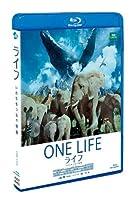 ライフ -いのちをつなぐ物語- Blu-Ray スタンダード・エディション