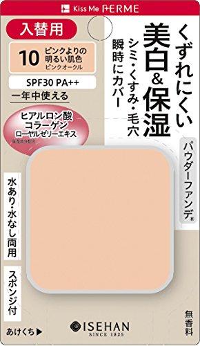 キスミー フェルム 明るさキープ パウダーファンデ 入替用 10 ピンクよりの明るい肌色(11g)