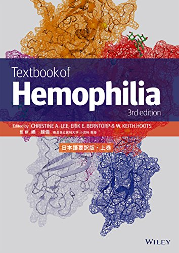 Textbook of Hemophilia 3rd edition 日本語要訳版・上巻