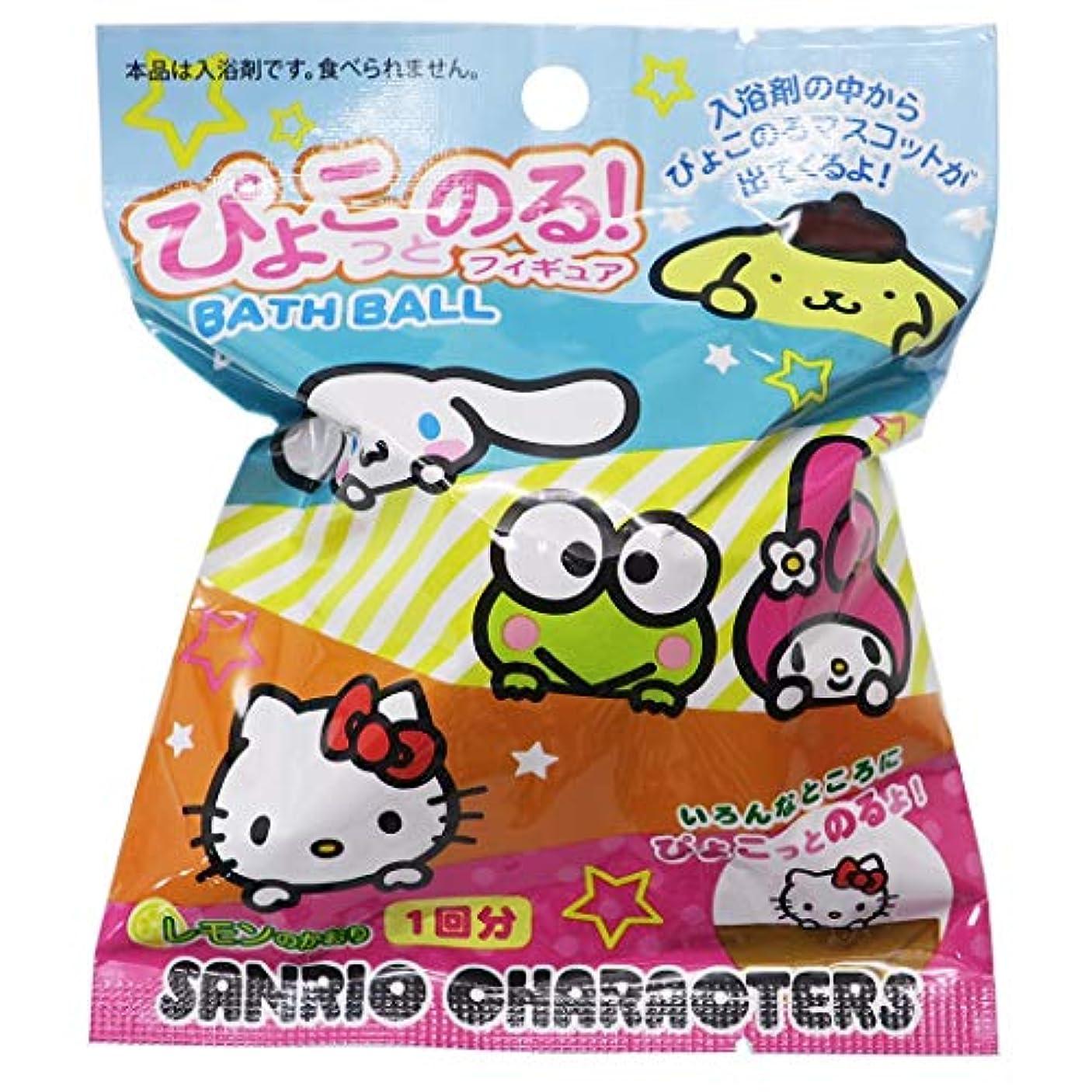 豚未払いいくつかのサンリオキャラクターズ[入浴剤]ぴょこっとのる! フィギュア バスボールサンリオ