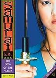 The Book of the Sword (Samurai Girl)