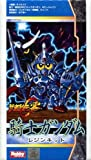 "[ kyarahobi 2007Limited Edition ] Hobby Japan SD Warrior retsudenゼロKnight Gundam ""ガレージキット」"