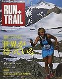 RUN + TRAIL Vol.9 (SAN-EI MOOK)