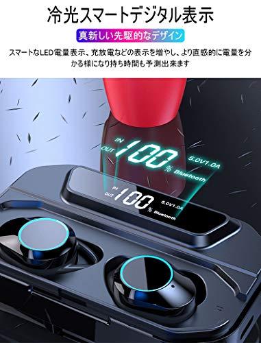 【クアルコム5.0ブルートゥースチップ採用LEDディスプレイ5000mAh】Bluetoothイヤホンワイヤレスイヤホン電池残量インジケーター付きイヤホンHi-Fi高音質AAC対応最新bluetooth5.0+EDR搭載完全ワイヤレスイヤホン自動ペアリング音量調節可能ブリージングライト技適認証済/Siri対応/IPX7防水規格/iPhone&Android対応(ブラック)