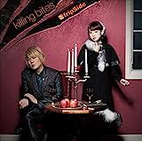killing bites<初回限定盤CD+DVD>TVアニメ「キリングバイツ」オープニングテーマ