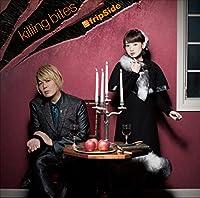 【Amazon.co.jp限定】killing bites<初回限定盤CD+DVD>TVアニメ「キリングバイツ」オープニングテーマ (ブロマイド付き)