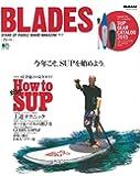 BLADES (ブレード)  2 (エイムック 3041)