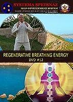 ロシア武術 システマ - RUSSIAN SPETSNAZ DVD #12 - Regenerative Breathing Energy - Special Breathing Exercises for Effective Hand to Hand Combat Training. Russian Martial Arts Instructional Video Course to Learn Self-Defense At Home