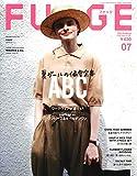 Best Fudges - FUDGE -ファッジ- 2018年7月号 Vol.181 Review