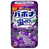 Earth Repellent Beads, Lavender, 280g