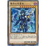 遊☆戯☆王Dragon Core Hexer inov-jp001Rare Japanese