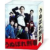 うぬぼれ刑事 DVD-BOX[DVD]
