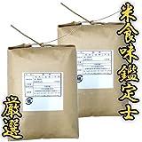 【玄米】宮城県産 ひとめぼれ 玄米 20kg(10kg×2) 28年登米市産 検査一等米