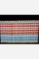 林檎と蜂蜜 コミック 全22巻完結セット (マーガレットコミックス) コミック