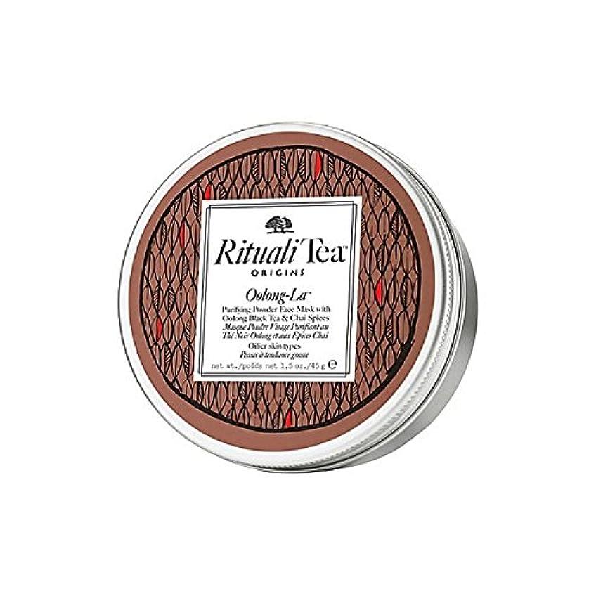 ショートカット古い急行するOrigins Ritualitea Oolong Powder Face Mask - ウーロン茶パウダーフェイスマスク起源 [並行輸入品]