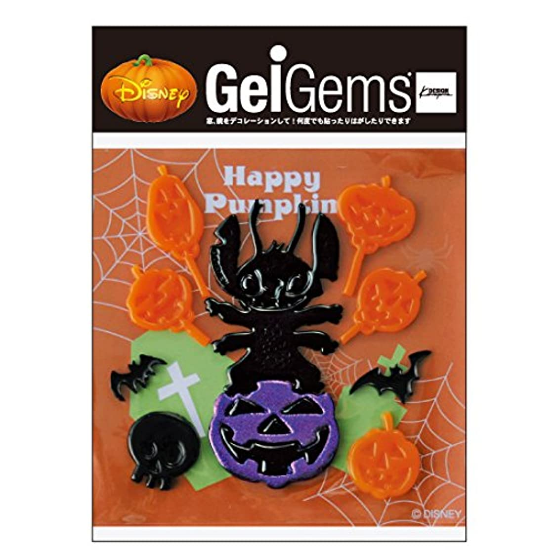 熱心特別なドリンクkameyama candle(カメヤマキャンドル) ジェルジェムディズニーバッグS 「 カボチャスティッチ 」 キャンドル 袋:W200×L255×H5mm (e1050036)