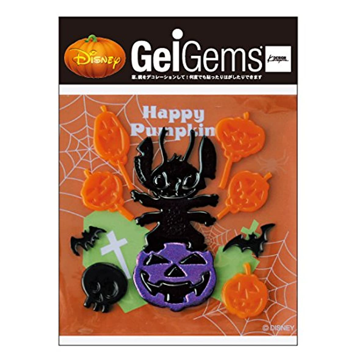 ラブ整理するゴールデンkameyama candle(カメヤマキャンドル) ジェルジェムディズニーバッグS 「 カボチャスティッチ 」 キャンドル 袋:W200×L255×H5mm (e1050036)