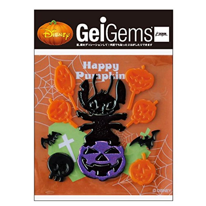 触覚定期的なゼロkameyama candle(カメヤマキャンドル) ジェルジェムディズニーバッグS 「 カボチャスティッチ 」 キャンドル 袋:W200×L255×H5mm (e1050036)