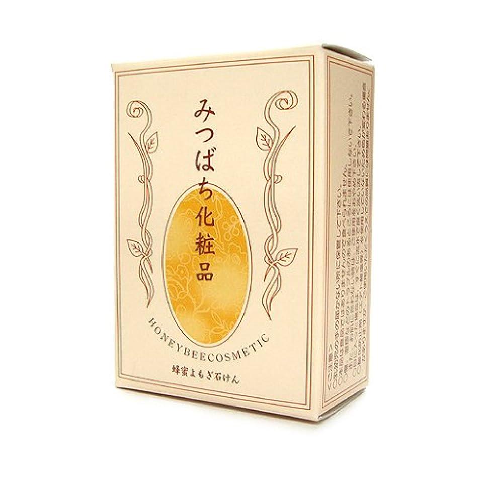 肌寒い知覚汚染する蜂蜜よもぎ石鹸 100g
