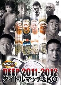 DEEP タイトルマッチ&KO 2012 [DVD]