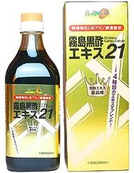 霧島黒酢 エキス21 500ml