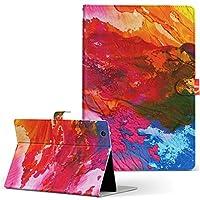 igcase Qua tab QZ8 KYT32 au LGエレクトロニクス キュアタブ タブレット 手帳型 タブレットケース タブレットカバー カバー レザー ケース 手帳タイプ フリップ ダイアリー 二つ折り 直接貼り付けタイプ 004721 フラワー 写真・風景 色彩 カラフル