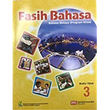 Malay (Special Programme) (Fasih Bahasa) Textbook Secondary 3