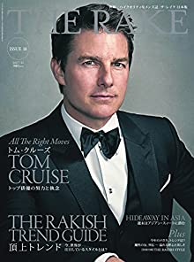 THE RAKE JAPAN EDITION ISSUE18 (2017年10月号)