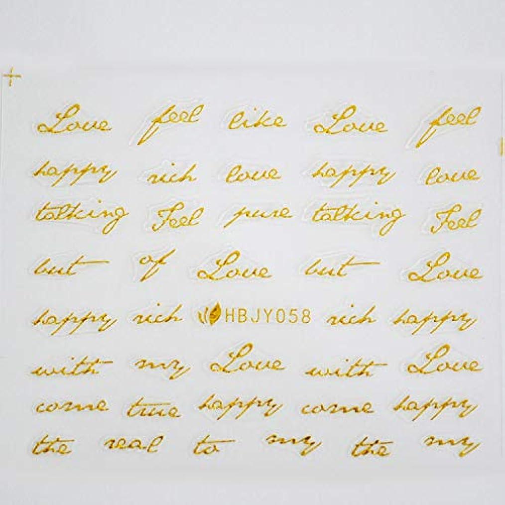 すり減るキラウエア山ボイコットアルファベットやメッセージ や 筆記体 や 数字 の ネイルシール ネイルステッカー (LOVE筆記体GOLD)