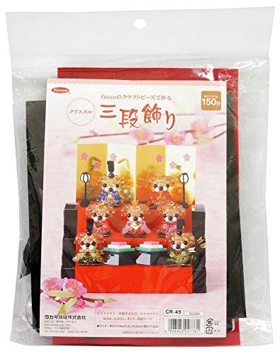 タカギ繊維 Panami ビーズキット おひなさま 三段飾り CR-49
