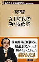 宮家 邦彦 (著)(1)新品: ¥ 842ポイント:26pt (3%)5点の新品/中古品を見る:¥ 520より