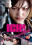 ICHI -市- [DVD] 画像