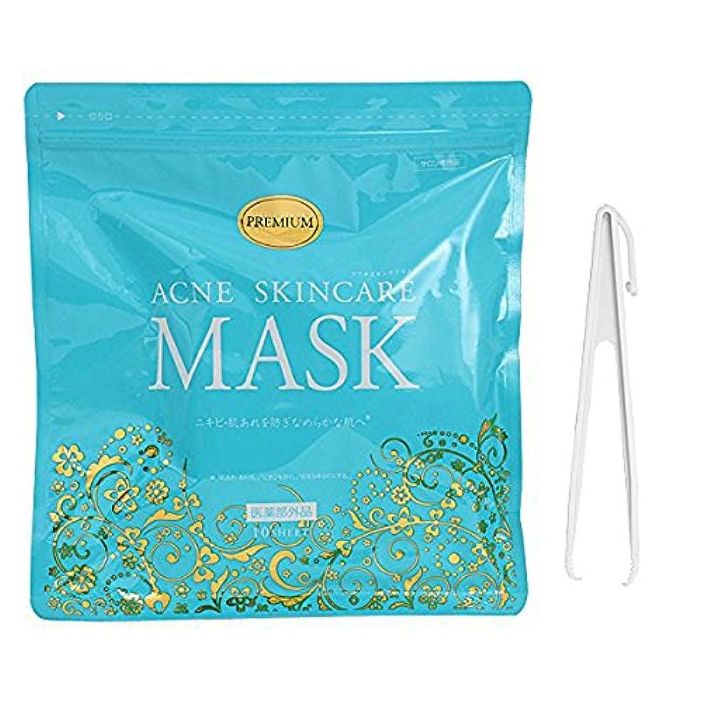 周術期トリム単なるアクネスキンケアマスク 10枚入
