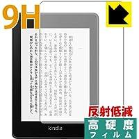 PET製フィルムなのに強化ガラス同等の硬度 9H高硬度[反射低減]保護フィルム Kindle Paperwhite (第10世代・2018年11月発売モデル) 日本製