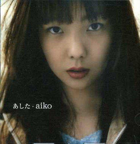 aiko「秘密」の歌詞がお気に入り♪再生回数とランキングの詳細とは?の画像