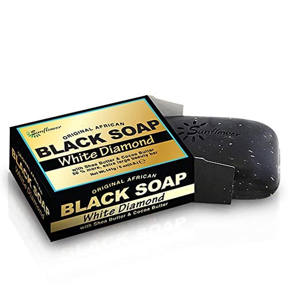 評価可能黒人放出Difeel アフリカブラックソープ - ホワイトダイヤモンド140g(2パック)