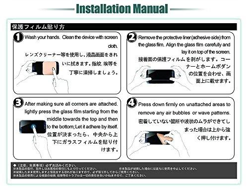 『ELTD Huawei 10.1インチ MediaPad T5 10 タブレット用ガラスフィルム MediaPad T5 10.1インチ保護フィルム 日本旭硝子製 耐指紋 高透過率 気泡ゼロ 硬度9H 日本語説明書付き』の5枚目の画像