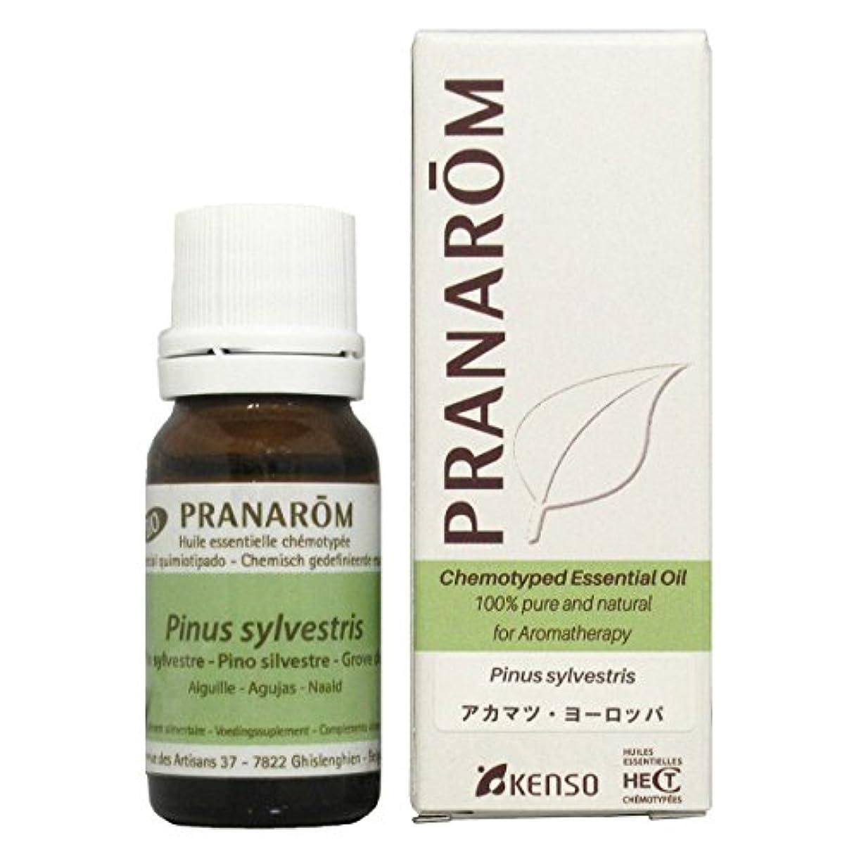 スローガン配置ぜいたくプラナロム アカマツヨーロッパ 10ml (PRANAROM ケモタイプ精油)