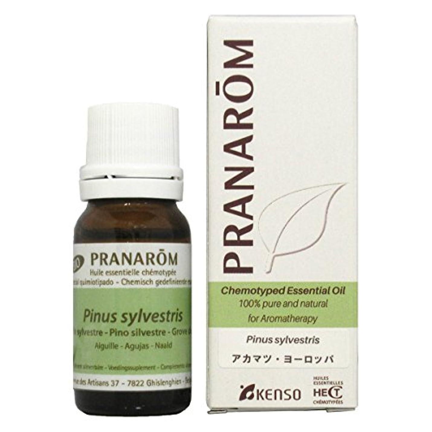 無許可バックアップ対称プラナロム アカマツヨーロッパ 10ml (PRANAROM ケモタイプ精油)