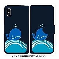 sslink iPhone11 Pro アイフォン11プロ 手帳型 ネイビー ケース くじら クジラ マリン ダイアリータイプ 横開き カード収納 フリップ カバー