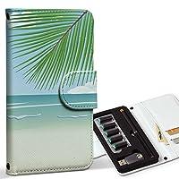 スマコレ ploom TECH プルームテック 専用 レザーケース 手帳型 タバコ ケース カバー 合皮 ケース カバー 収納 プルームケース デザイン 革 その他 やしの木 001416